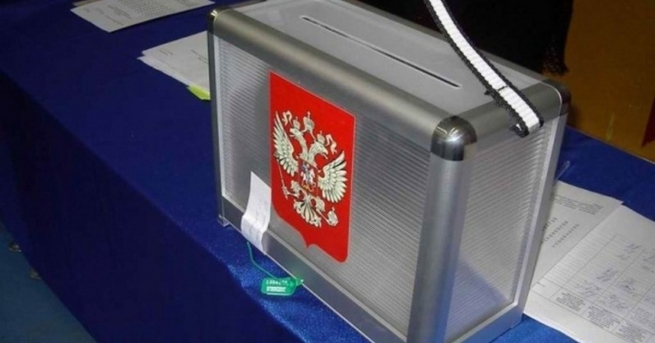 В АКИТ проанализировали отношение россиян к выборам Президента России на основании покупательского поведения