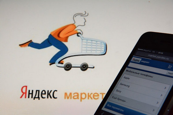 «Яндекс.Маркет» жестко отреагировал на отказ DNS от сотрудничества