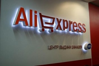 Усманов обозначил сроки запуска AliExpress Russia