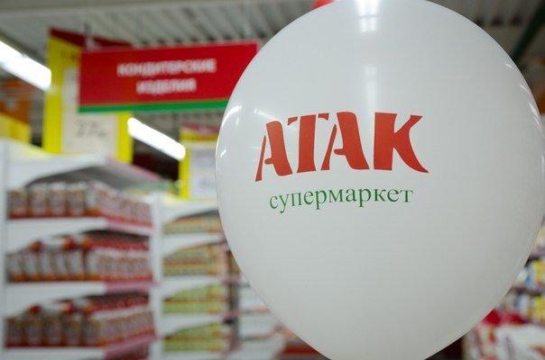 Российская дочка Auchan удвоит количество магазинов в РФ