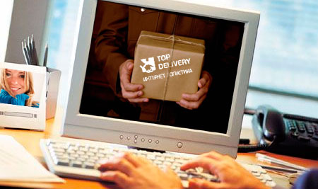 Курьерская служба для интернет-магазинов TopDelivery приобрела Maxima Express