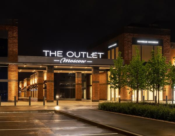 Стала известна дата открытия The Outlet Moscow
