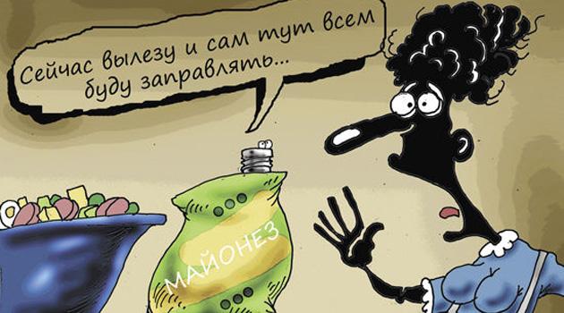 Россияне стали есть меньше яблок, но больше майонеза