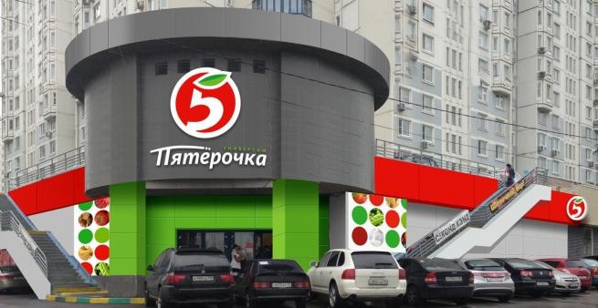 X5 Retail Group запускает обновление