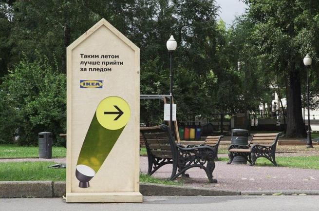 ИКЕА установила вендинговые автоматы по продаже пледов