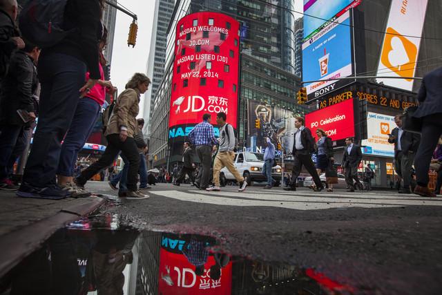 JD.com будет сотрудничать с «Почтой России»