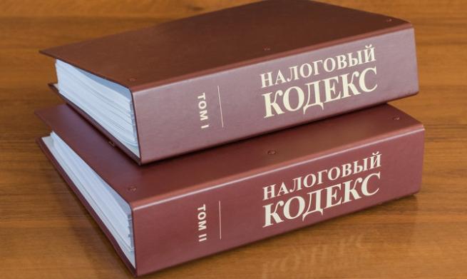 Законодательный проект оповышении НДС до20% принят впервом чтении— Государственная дума