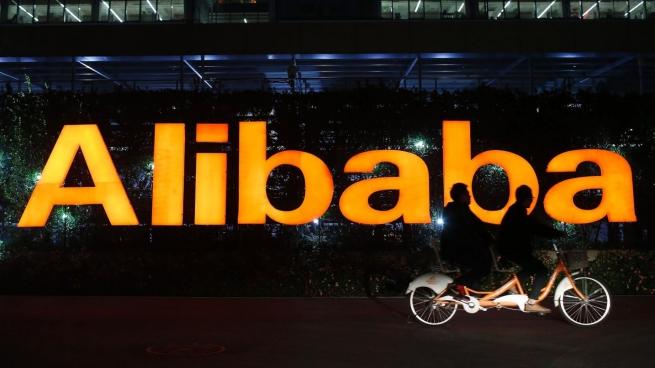 Alibaba стал крупнейшим ритейлером в мире