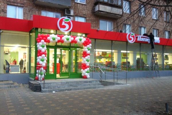 В Воркуте открылись магазин «Kari» и первый филиал сети «Пятерочка»