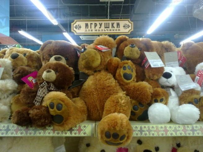 В петербургском МФК «Великан парк» откроется магазин «Лукоморье»