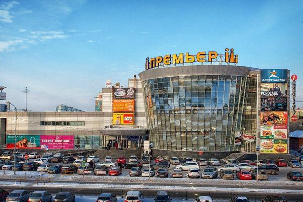 В ТРЦ «Премьер» в Тюмени будет проведена полная реконцепция - New Retail bb0ce9e2660