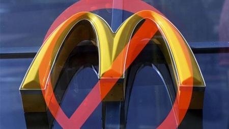 Россияне голосуют за закрытие McDonald's