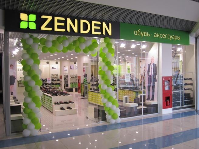 Zenden хочет увеличить выручку до 16-17 млрд рублей