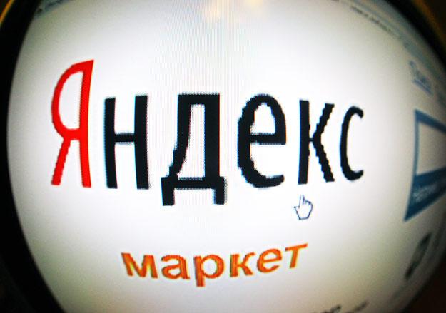 Около сотни украинских интернет-магазинов отключились от «Яндекс.Маркета»