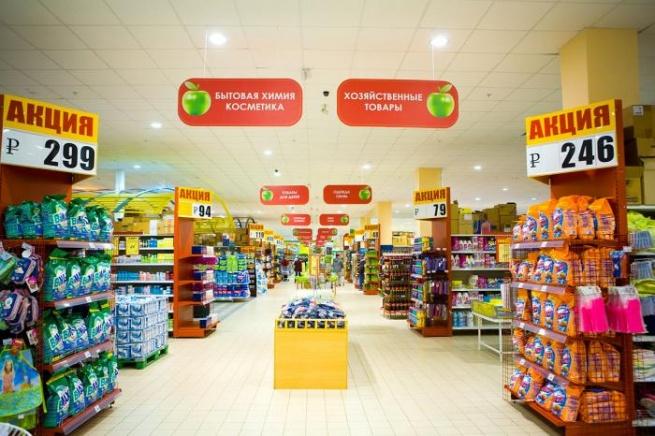 В Екатеринбурге на месте рынка появится гипермаркет «Райт»
