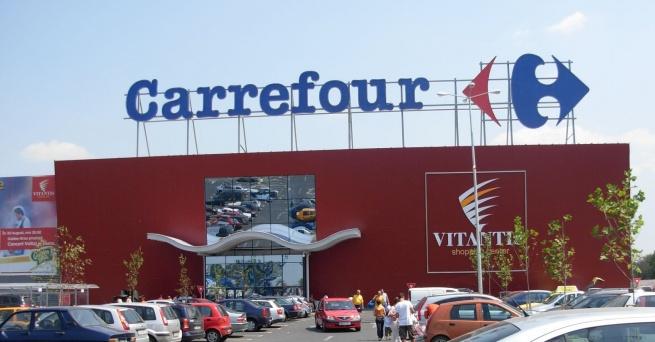 Carrefour купит 127 торговых центров