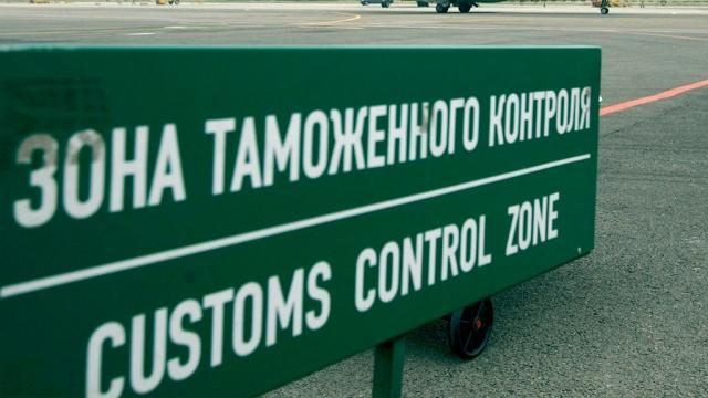 Импорт в Россию упал на 38,8%