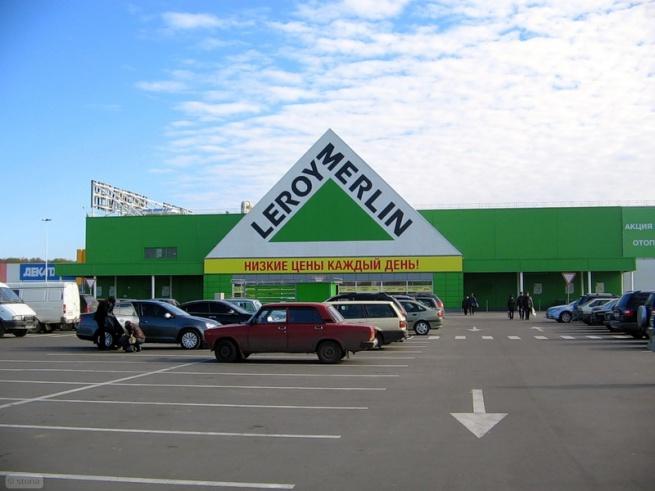 В Рязани открылся Leroy Merlin