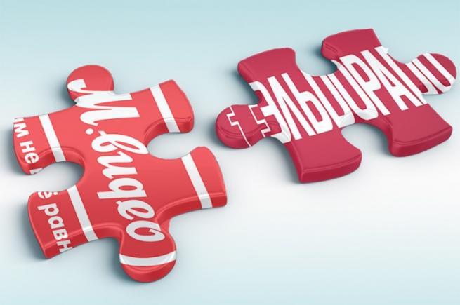 Зачем «М.Видео» и «Эльдорадо» создают объединенную компанию с двумя конкурирующими брендами?
