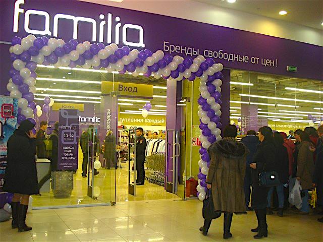 Первый магазин Familia открылся в Архангельске - New Retail b7263a289d4