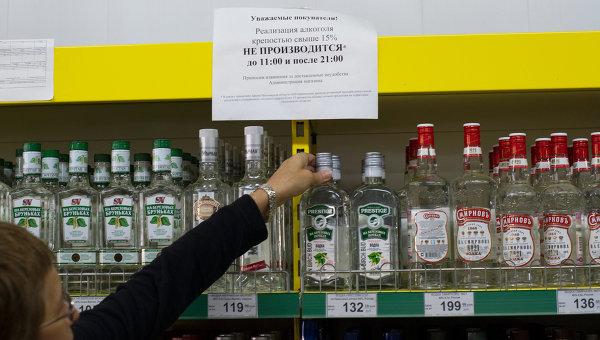 Медведев разрешил не менять алкогольные акцизы ещё год