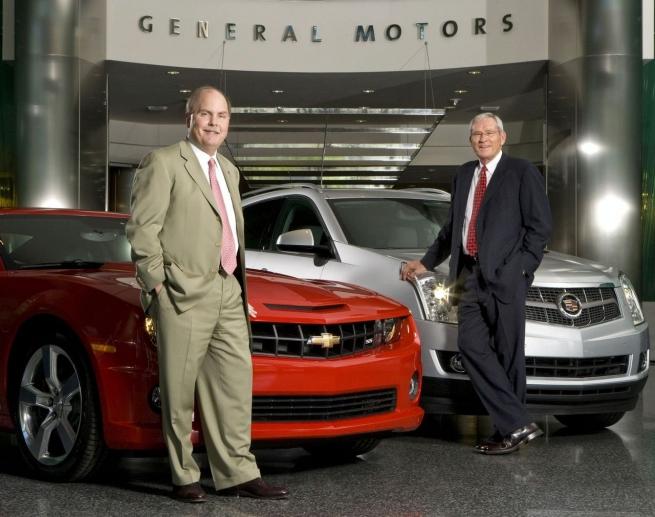 General Motors может закрыть один из заводов в РФ по политическим мотивам