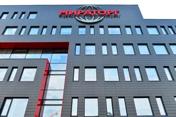 «Мираторг» в апреле начнет строительство новой мясохладобойни в Курской  области. « 8ceefb95abd