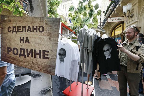 Евросоюз запретил 250 категорий крымских товаров