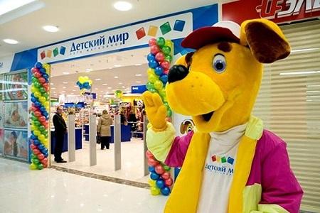 В 2014 году «Детский мир» открыл 71 магазин
