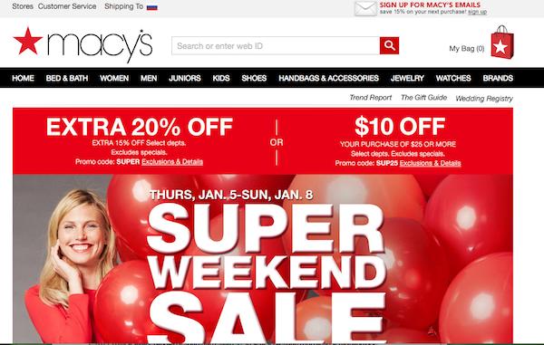 Американская сеть Macy's сократит 10 тысяч сотрудников