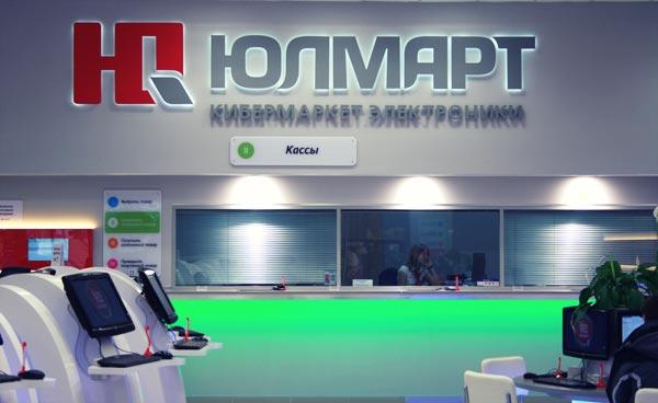 Около 30 российских интернет-магазинов вошли в список крупнейших в Европе