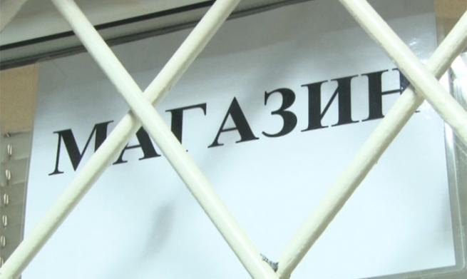 ФАС призвала возвратить конкуренцию на рынок магазинов в СИЗО