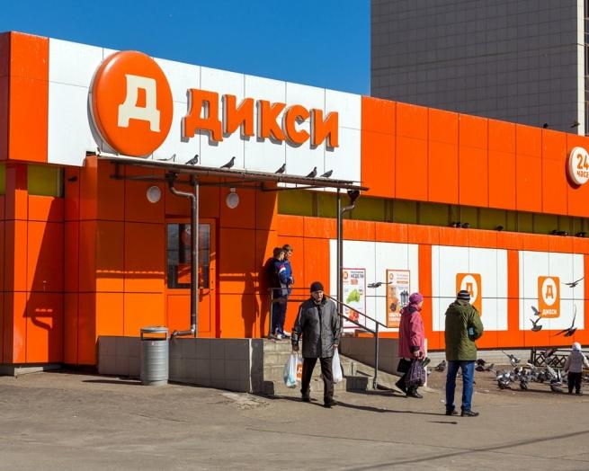 В 2015 году «Дикси» открыла 97 магазинов в новых для себя регионах