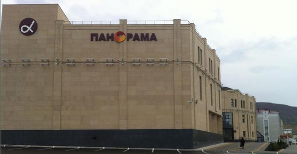 В южносахалинском МФК «Панорама» появится «Спортмастер»