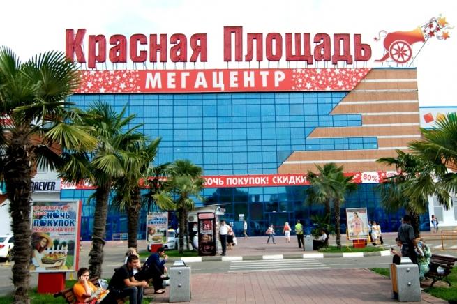 В краснодарском ТРЦ «Красная площадь» обвалился потолок