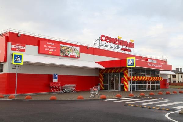 «Магнит» открыл восемь гипермаркетов за два дня