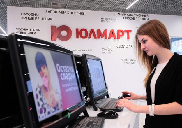 """Главное в e-commerce за неделю: модный """"Юлмарт"""" и отказ от русской Alibaba"""