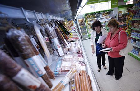 Продуктовые производители Сахалина подписали меморандум о недопущении роста цен