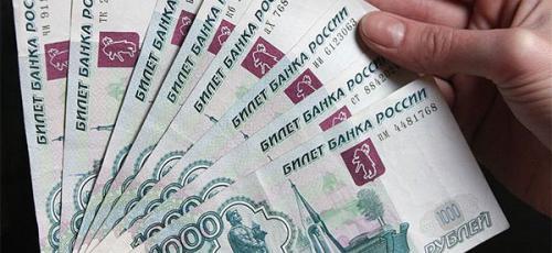 Прожиточный минимум россиян вырос до 9,6 тыс руб.