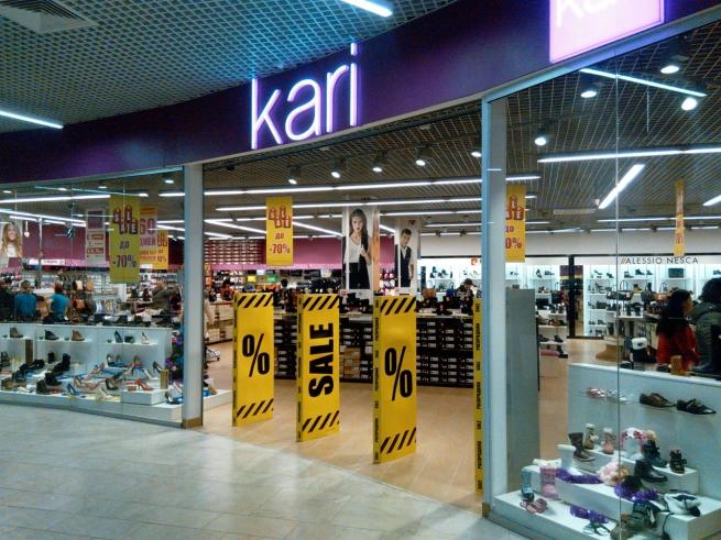 f27f688a98d97 В ТРЦ «Макси» в Архангельске открылся магазин Kari - New Retail