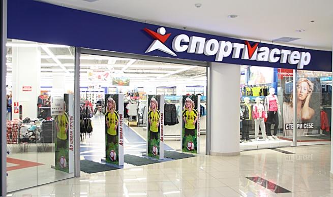В Москве открывается первый магазин сети Funday