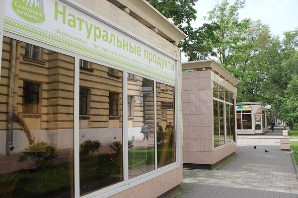«Семейный капитал» откроет 100 магазинов в Петербурге и Ленобласти