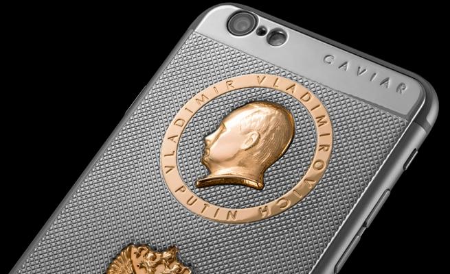 Поступили в продажу именные iPhone 6S в честь дня рождения Владимира Путина