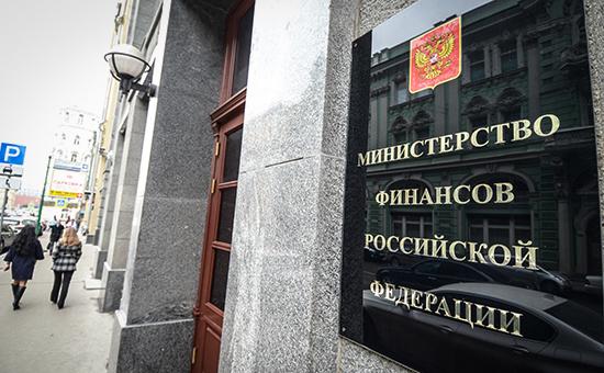Главные экономические новости дня: новые инициативы Минфина и ограничение инвалюты в РФ