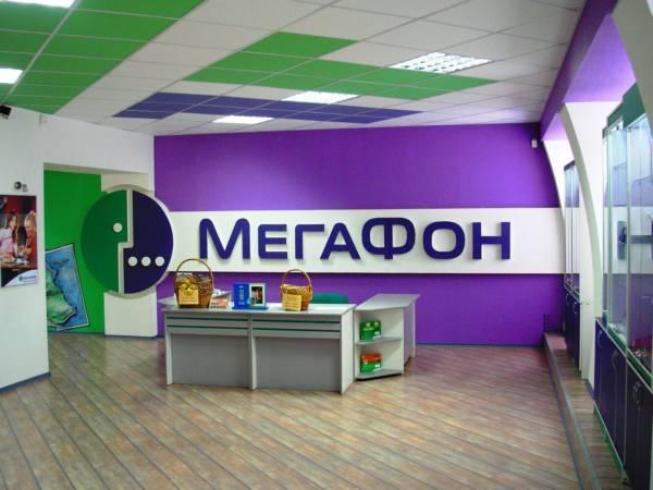 «Мегафон» объяснил сокращение прибыли стремлением россиян экономить