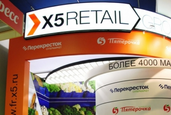 Х5 Retail Group может получить долю в аптеках «Мега фарм»