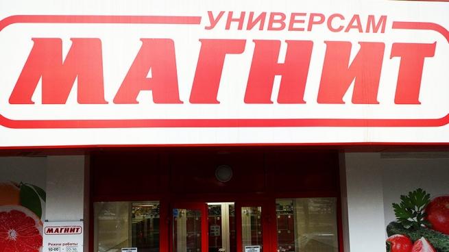 «Магнит» и ЛУКОЙЛ начали переговоры об открытии магазинов на АЗС