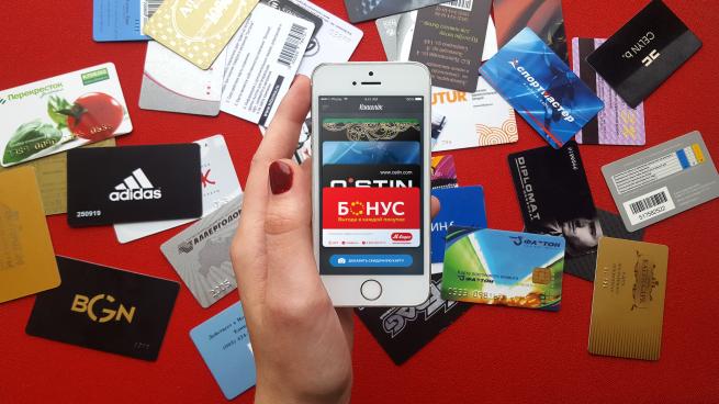 CardsMobile запустил приложение «Кошелек» на iPhone