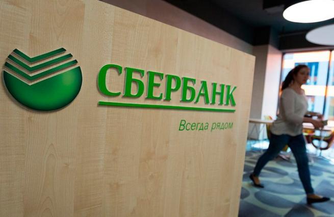 Сбербанк запустил сервис доставки для малого бизнеса