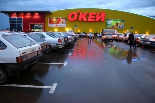 «О'Кей» отстоял право на гипермаркет